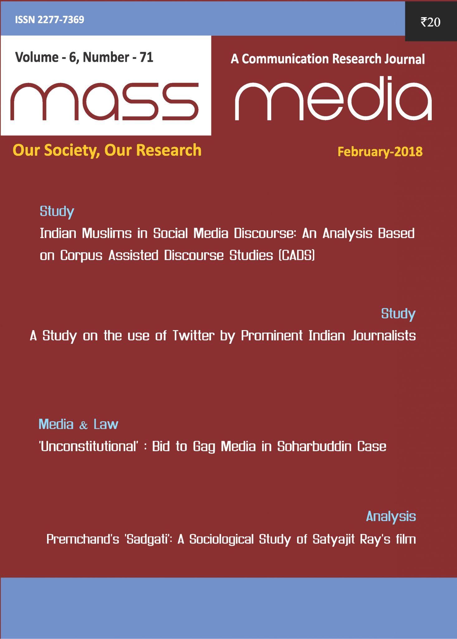 Mass Media (February 2018)