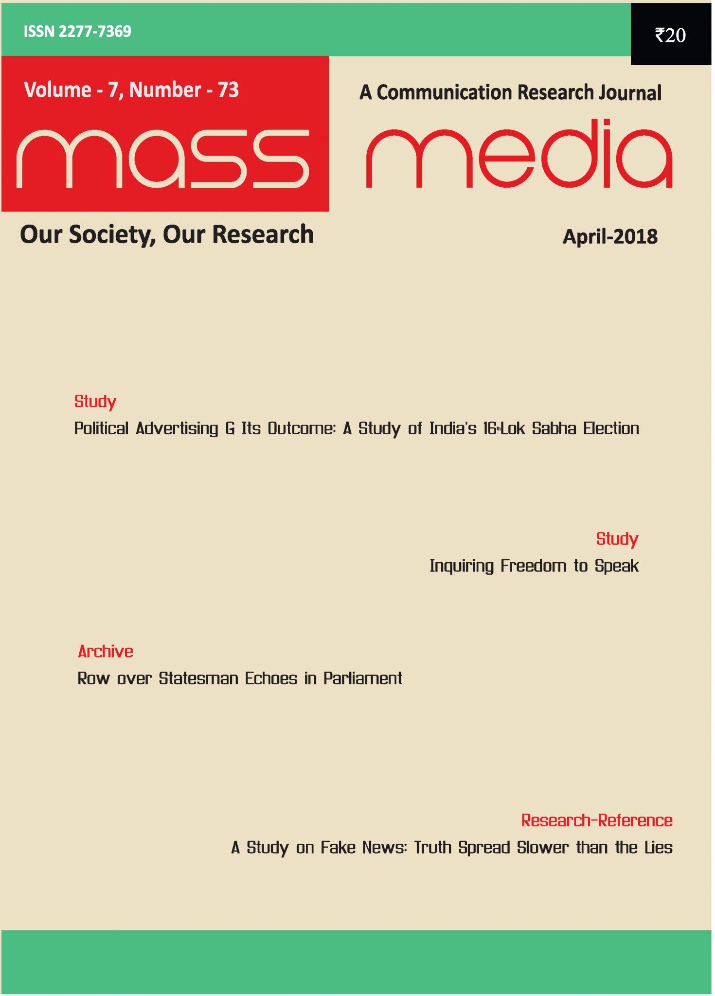 Mass Media (April 2018)