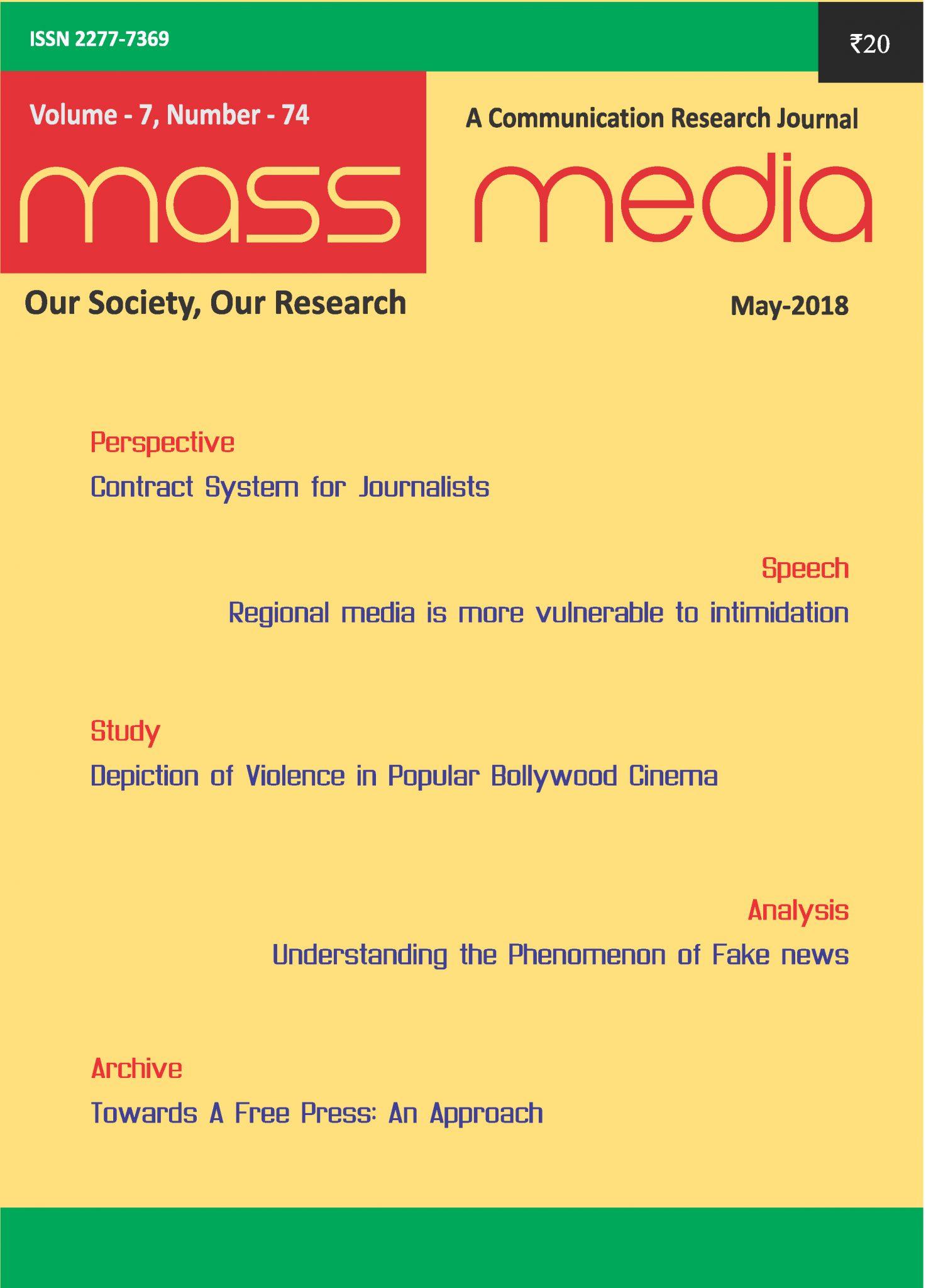 Mass Media (May 2018)