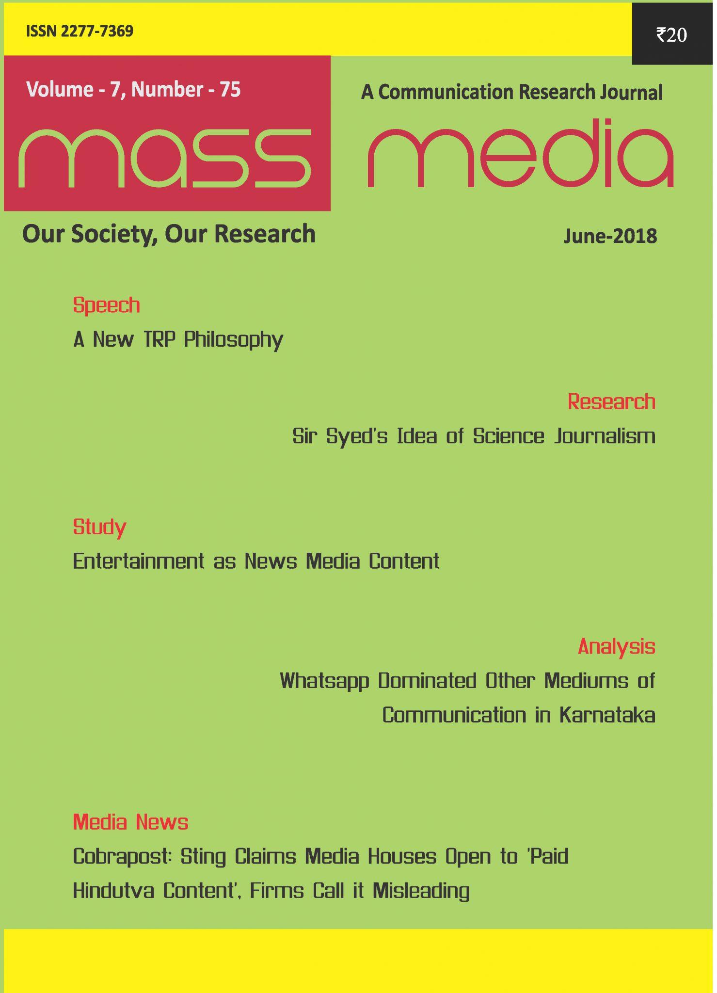 Mass Media (June 2018)