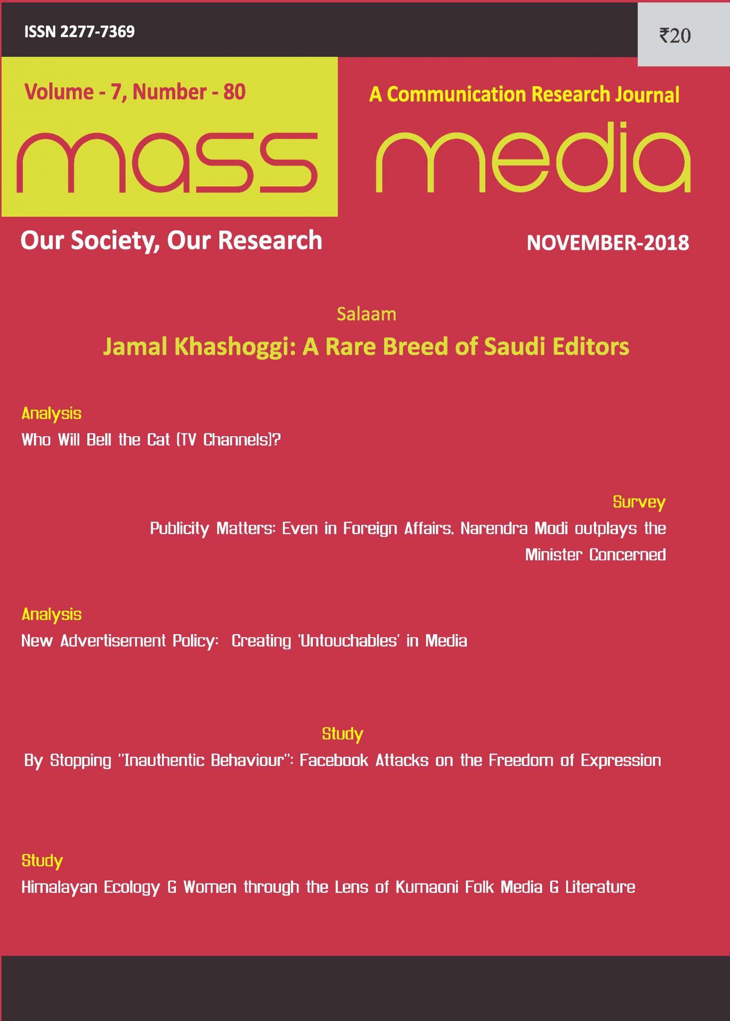 Mass Media (November 2018)