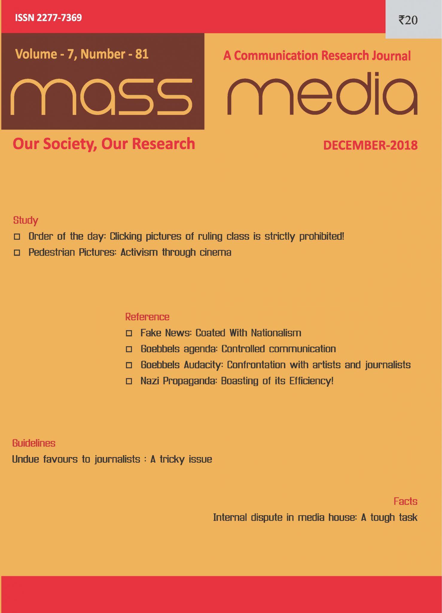Mass Media (December 2018)