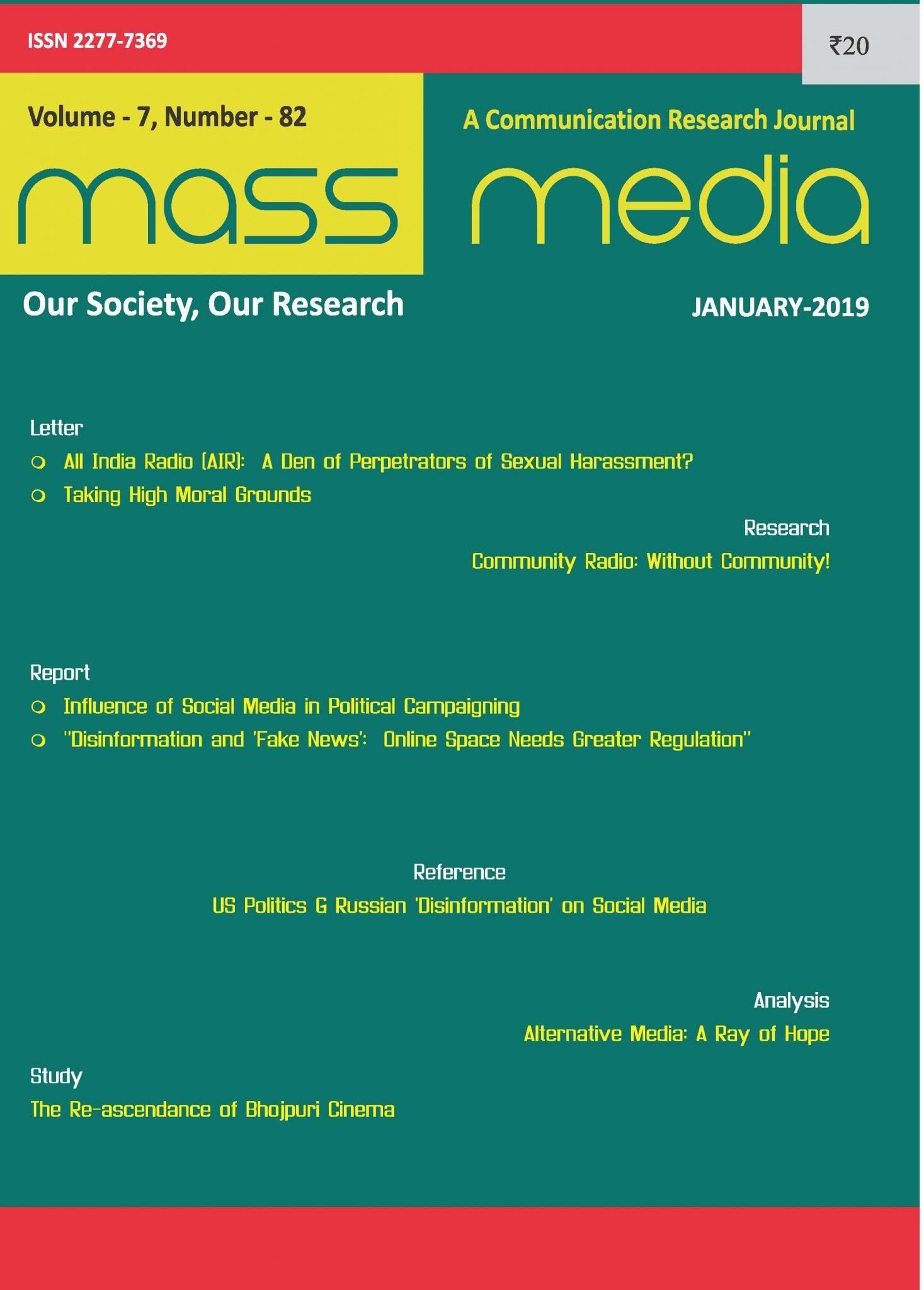 Mass Media (January 2019)