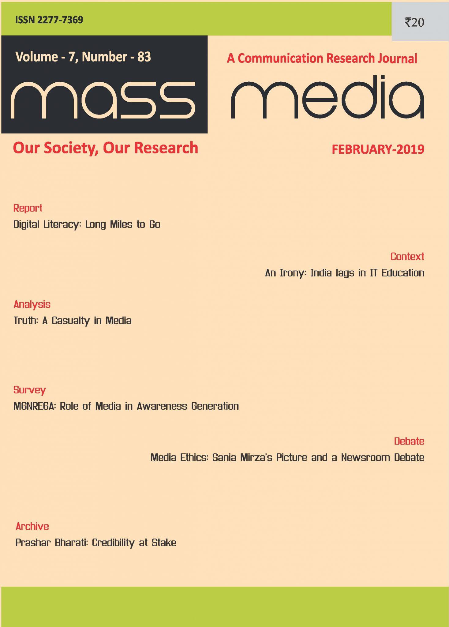 Mass Media (February 2019)